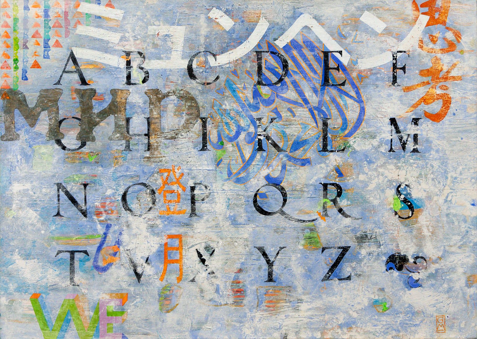 Gerlinde Mader | Abrakadabra | 100 x 140 cm